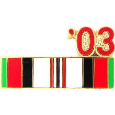 2003 AFGHANISTAN Small Hat Pin