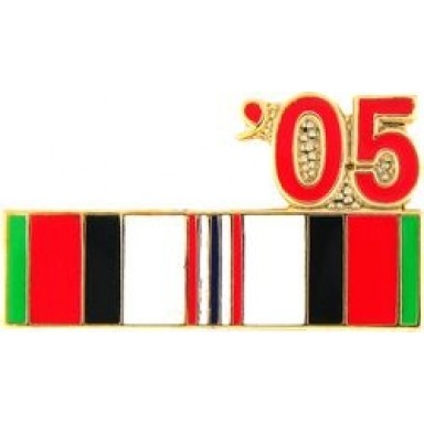 2005 AFGHANISTAN Small Hat Pin