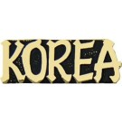Korea Small Hat Pin