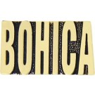 BOHICA Small Hat Pin