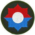 9th Inf Div Patch/Small