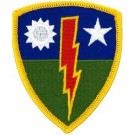75th Bde Patch/Small