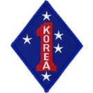 Korea 1st Marine Div Patch/Small