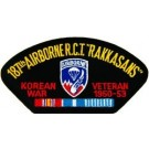 Korea 187th A/B RCT Vet Patch/Small