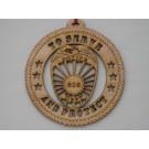 Ornament Police Badge